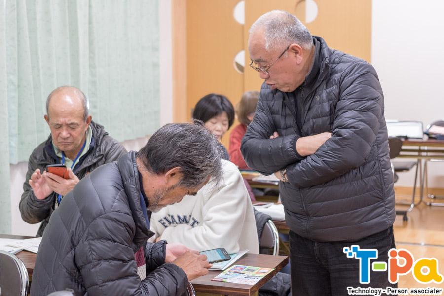 倉永地区サークル「ラインクラブ」